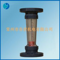 供应耐腐性塑料管浮子流量计