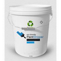 供应专业供应塑料桶 20升塑料桶 大塑料桶 规格齐全 可印刷 厂家直销