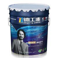 供应品牌油漆加盟行业主打品牌中国畅销涂料品牌德工漆