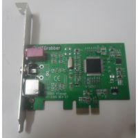 厂家现货供应维真VT-230EX PCI-e总线视频采集卡 支持医疗软件