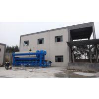 供应造纸污泥自动PP高压隔膜压滤机