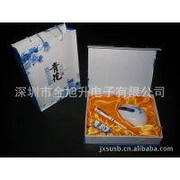 供应商务礼品套装青花瓷U盘青花瓷笔名片盒