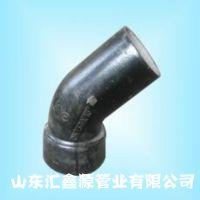 【特价】厂家供应优质承插弯头 插盘弯管 双盘弯头 规格齐全