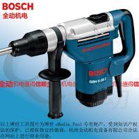 BOSCH 博世 电动工具 GBH 5-38D  电锤 双用 电镐 促销特价含税价