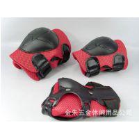 红黑色 6儿童运动护具 轮滑护具 溜冰鞋护具 自行车护具 地雷款