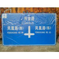 供应湖南郴州安仁县道路交通标志牌(lyd-01) 厂区车库道路划线多少钱一米AA
