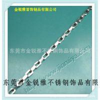厂家直销钛钢方链服饰扁链条配件饰品箱包长扁链条配件316L焊口链