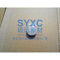 浪涌石墨片厂家现货直供/SPD保护器浪涌石墨片 固定碳:99.996%