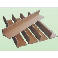 供应香港纸护角 纸护边 家具包角 地砖包角 优质折弯纸护角 B001奇昌