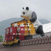 四川成都卧龙熊猫栖息地景区门头仿真大熊猫雕塑 动物园景观雕塑