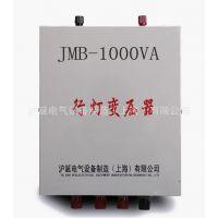 【沪诞生产】JMB照明变压器 行灯变压器1000w JMB-1KVA 照明专用