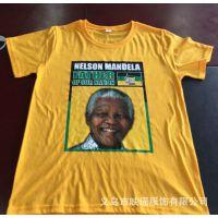 【大家直销】南非总统 选举服头像烫画 热升华热转印烫画烫图印花