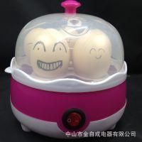 二层多功能迷你电蒸锅 二层大容量情侣煮蛋器 电蒸笼 蒸蛋
