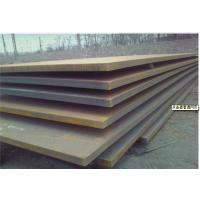 钢板行情 重庆钢板|钢板价格|钢板批发市场