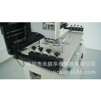 丝印机 小型半自动丝印机印刷机TKP-201  smt高精密锡膏印刷机