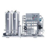 山东远图反渗透膜水处理设备