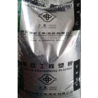 厂价直销 台湾南亚PET4210G3 4210G6 宁波余姚温州报价