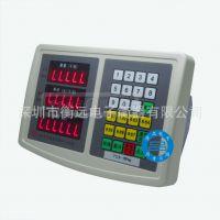 上海友声计价台秤 电子台秤 落地秤XK3100 友声电子秤厂家