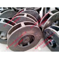 XCF-10型超细磨叶轮|超细磨叶轮主要技术参数