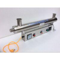 紫外线消毒器RC-UVC-750型号厂家臭氧设备