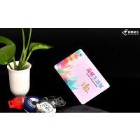 免费设计会员卡、礼品卡高档材质,批量生产
