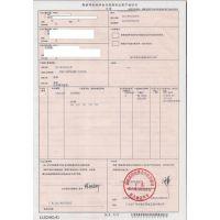 台湾产地证ECFA,快速办理台湾产地证,台湾产地证