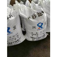 供应海南优质锰砂滤料