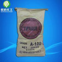 松达大厂家钛白粉 锐钛型钛白粉A-100 大量现货供应 价格实惠