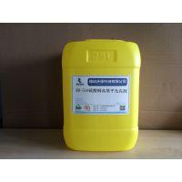 广东电镀原料厂商大量供应 现货 510高填平酸铜光亮剂/酸铜添加剂