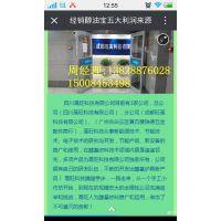 广州省环保油添加剂五公斤即可生产一吨燃料 火力旺执值强