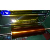 聚酰亚胺PI 聚酰亚胺薄膜 PI薄膜 许昌埃瑞克(Eric) 0.025-0.25mm