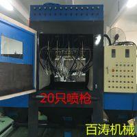 百涛大型输送式自动喷砂机 铝板 钢板自动喷砂机