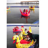 鸭子小天鹅造型卡通气圈碰碰船 双人水上碰碰船 电动充气船电动卡通船