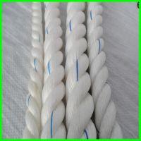 供应优质丙纶安全绳 登山绳 船用PP撇缆绳
