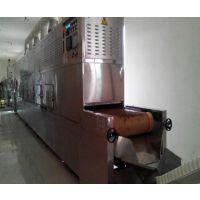 越弘厂家直销(图),辣椒微波干燥机,长春微波干燥机