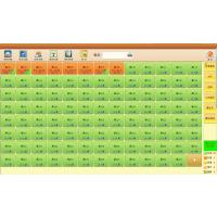恒帝无线点菜系统 无线点餐系统 恒帝餐饮管理软件 无线点单软件