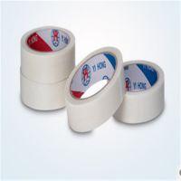 销售TEH120-美纹纸胶带 临沂市生产泡沫铜