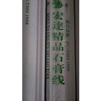供应乳白色pvc收缩袋,石膏线包装膜。印刷pvc薄膜
