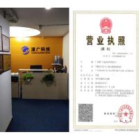 在哪里有光纤熔接机维修点,广州有吗?
