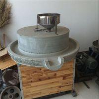 鼎信厂家销售电动石磨机 绿色环保石盘式电动石磨