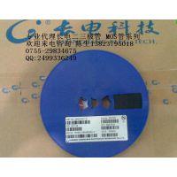 三极管-A733 CS SOT-23 长电 贴片 三极管 百分百原装