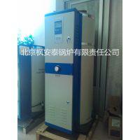 简单易操作3吨容积式电开水锅炉-北京枫安泰锅炉