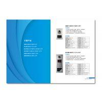 郑州画册设计印刷 郑州画册设计印刷厂 专业的设计 一站式服务