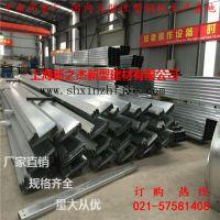 上海新之杰镀锌C型钢厂家直销