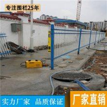 中山市政围栏现货 热镀锌方管材料 茂名铁艺护栏款式 出口质量 晟成
