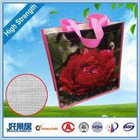 新型经纬线纸袋定做 个性化礼品袋批发 印刷logo 高档手提袋现货