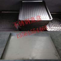 不锈钢耐用蒸盘 馒头专用 有孔无孔食品蒸盘 可定制不锈钢蒸箱