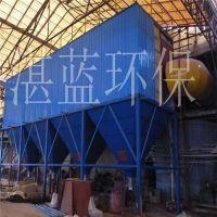 供应湛蓝环保定制的LCM—D/G长袋离线脉冲除尘器