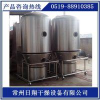 优质可靠的GFG系列【高效沸腾干燥机厂家】产品介绍