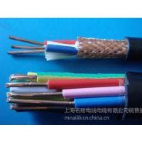 供应SY PVC控制电缆,内护套,钢丝铠装,编号芯线电缆的价格